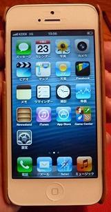 60 iphone