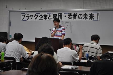 豊田革新懇談会