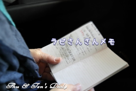 006IMG_0047.jpg