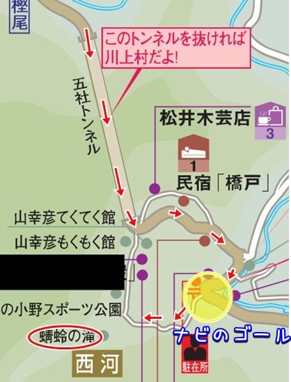 006takisagashi.jpg