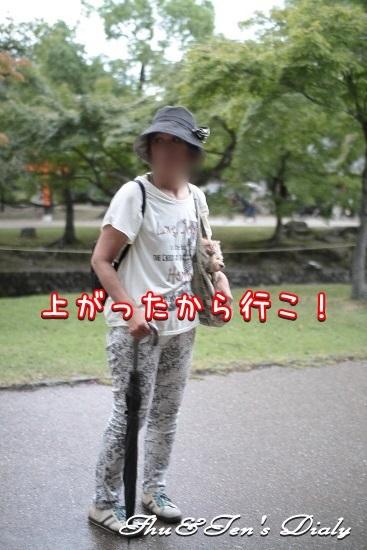 007IMG_7294.jpg