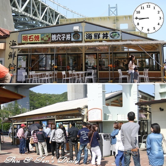 009awajishima.jpg