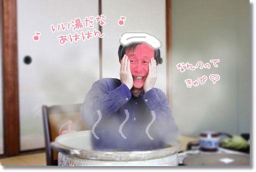 011himawari.jpg