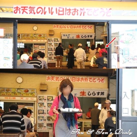 013awajishima.jpg