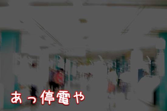 015IMG_3849.jpg