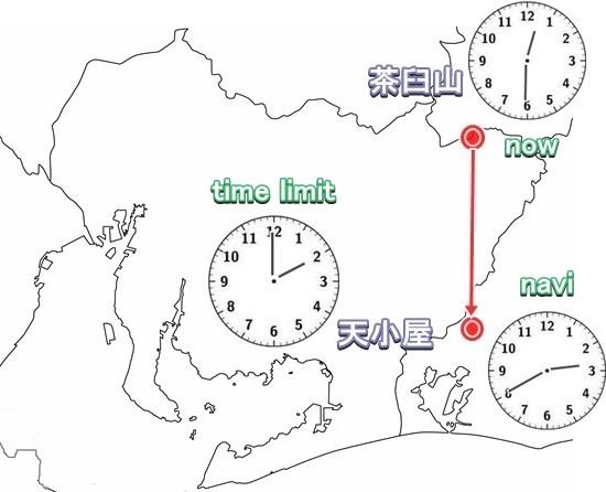 018chausuyama.jpg