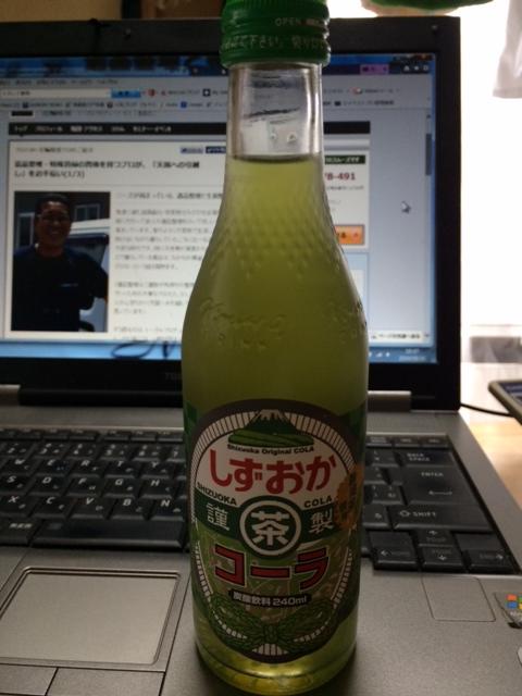 1静岡コーラ