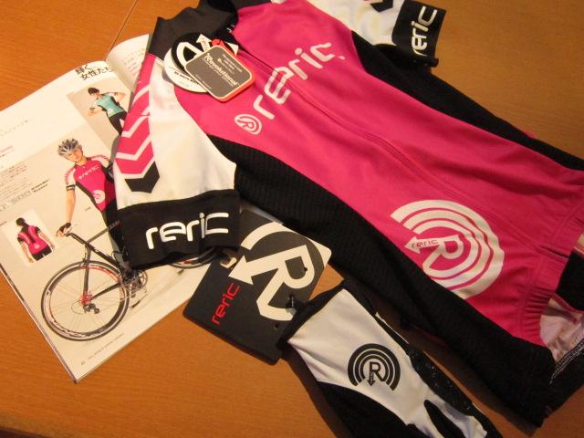 女性サイクリングウエア01
