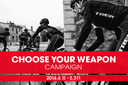 CHOOSE YOUR WEAPON CAMPAIGN