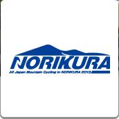norikura.jpg