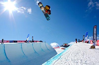ハーフパイプのあるスキー場