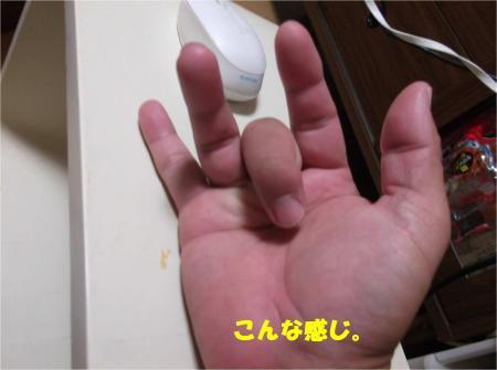 04_convert_20140805173532.jpg