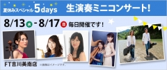 140808_3_live_news[1]