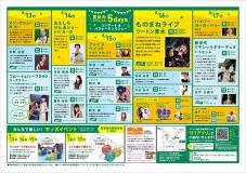 20140813-20140817_naka[1]