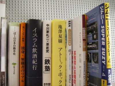 売った本2