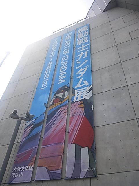 外壁垂れ幕
