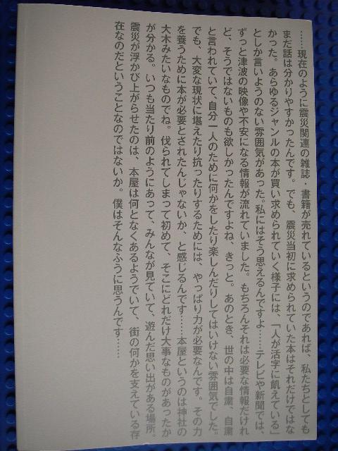 IMGP0259.jpg