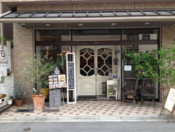 140619 cafe Cherish
