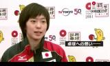 石川佳純・世界卓球×まっすぐずっと劇場