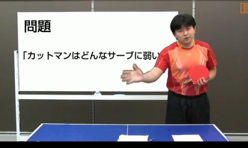 動画大4940