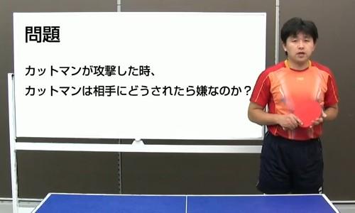 動画大4983
