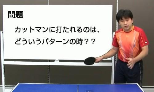 動画大4982