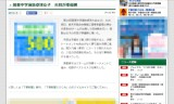 関東中学選抜卓球女子・市貝が準優勝!