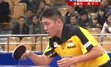 樊振東VSガオニン(ハイライト)アジアカップ2014
