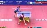 馬龍VS陳建安(ハイライト)アジアカップ2014