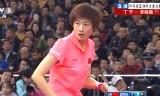 丁寧VS李暁霞(長時間)アジアカップ2014
