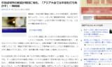 中国卓球界の新星(女子)が韓国に帰化!?