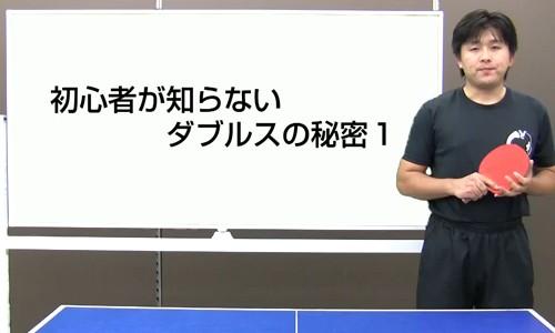 動画大5111
