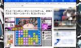 アニメ「ピンポン」がソーシャルゲーム