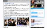 世界卓球/日本代表選手合宿がメディア公開