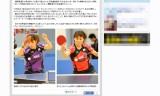 平野早矢香「イメージ通り練習できている」