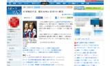 卓球韓国代表・犠牲者悼み喪章付け練習