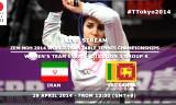 イランVSスリランカ 世界卓球2014(Kグループ)