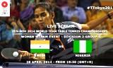 インドVSナイジェリア 世界卓球2014(Gグループ)