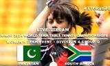パキスタンVS南アフリカ 世界卓球2014(Oグループ)