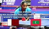 カタールVSモルディブ 世界卓球2014(Nグループ)
