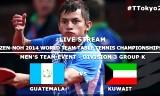グアテマラVSクウェート 世界卓球2014