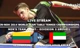 リトアニアVSアラブ首長国連邦 世界卓球2014