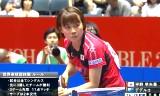 日本VSオーストラリア 世界卓球2014