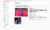 中国が日本を破り優勝。日本は銀メダル!