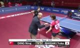 石垣優香VS丁寧(決勝) 世界卓球2014