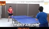 卓球丼出演!ラバー試打プレー動画