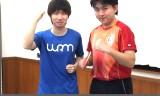 卓球丼が再びぐっちぃに挑戦!動画