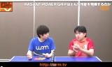 卓球丼出演!ラバー試打・解説動画