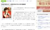 中国打破見えた?卓球日本の6年計画順調