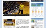卓球日中親睦・五輪金メダリストが神戸で交流